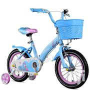Size 14 Bicycle Blue | Toys for sale in Nairobi, Embakasi