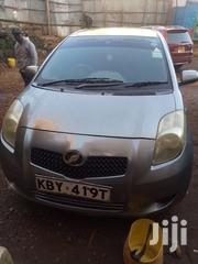 Toyota Vitz 2008 Gray | Cars for sale in Uasin Gishu, Kapsoya