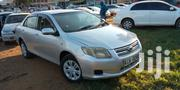 Toyota Corolla 2007 Silver | Cars for sale in Uasin Gishu, Kapsoya