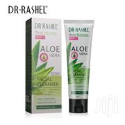 Aloe Vera Cleanser | Skin Care for sale in Nairobi, Kileleshwa
