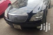 Toyota Crown 2007 | Cars for sale in Mombasa, Majengo