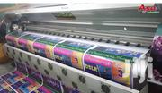 Banner Printing   Manufacturing Services for sale in Nairobi, Nairobi Central