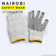 Safety Gloves | Safety Equipment for sale in Nairobi, Nairobi Central