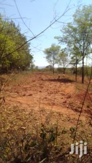 2 Acres Of Agricultual Land | Land & Plots For Sale for sale in Machakos, Lower Kaewa/Kaani