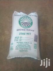 Brown Sugar | Meals & Drinks for sale in Mombasa, Shimanzi/Ganjoni