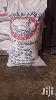 Five Star Rice | Feeds, Supplements & Seeds for sale in Mombasa, Shimanzi/Ganjoni
