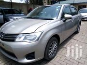 Toyota Corolla 2012 Gray | Cars for sale in Nairobi, Kilimani