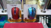 Wireless Mouse Wholesale | Computer Accessories  for sale in Nairobi, Nairobi Central