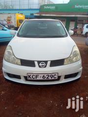 Nissan Wingroad 2008 White | Cars for sale in Kiambu, Township C