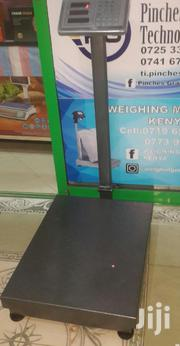 Digital Weighing Scales | Store Equipment for sale in Nairobi, Nairobi Central