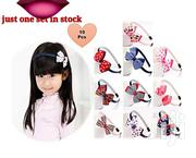 Child Head Bands | Children's Clothing for sale in Nairobi, Embakasi