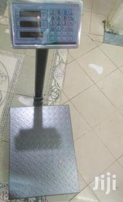 Quality Weighing Scales | Store Equipment for sale in Nairobi, Nairobi Central