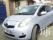 Toyota Vitz 2008 Gray | Cars for sale in Nairobi, Karen