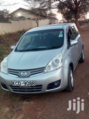 Nissan Note 2008 1.4 Silver | Cars for sale in Nairobi, Nairobi South