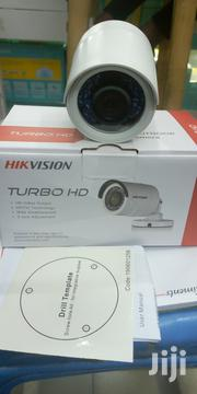 1080p CCTV Camera | Cameras, Video Cameras & Accessories for sale in Nairobi, Kasarani