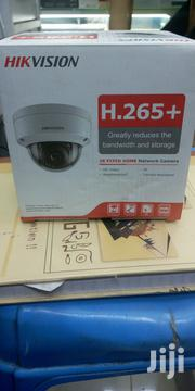 4mp IP CCTV Cameras | Cameras, Video Cameras & Accessories for sale in Nairobi, Nairobi Central