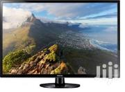 "24"" Samsung Monitors $Take Your Viewing Experience To The Next Level$$ 