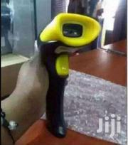 Wired Laser Barcode Scanner USB Bar Code Scanner | Store Equipment for sale in Nairobi, Nairobi Central