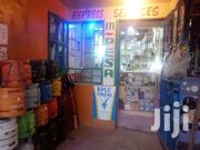 Gas, Money Agent, Phones & Electrical Prime  Shop For Sale Zimmerman | Commercial Property For Sale for sale in Nairobi, Zimmerman