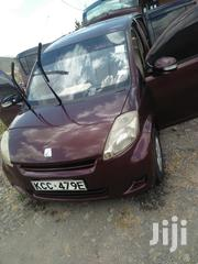 Toyota Vitz 2008 Red | Cars for sale in Nairobi, Kasarani