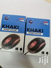 Original Wired Optical USB Mouse | Computer Accessories  for sale in Nairobi, Nairobi Central