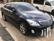 Toyota Crown 2010 Blue | Cars for sale in Nairobi, Nairobi Central
