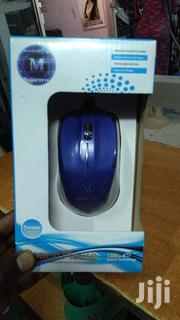 Optical Mouse Wired | Computer Accessories  for sale in Machakos, Syokimau/Mulolongo