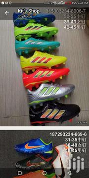 Quality Football Boots | Shoes for sale in Nairobi, Nairobi Central