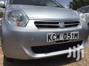 Toyota Passo 2012 Silver | Cars for sale in Nairobi, Embakasi