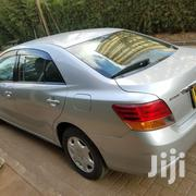 Toyota Allion 2008 Silver | Cars for sale in Nairobi, Karen