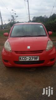 Toyota Passo 2008 Red | Cars for sale in Nairobi, Ngara