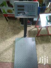 300kg Digital Weighing Scale Available Large Platform | Store Equipment for sale in Nairobi, Nairobi Central