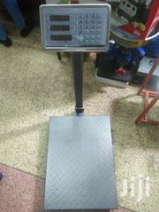 150kg /300kg Weighing Scale Available | Store Equipment for sale in Nairobi, Nairobi Central