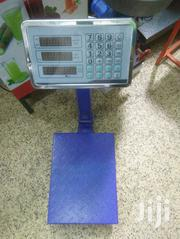 150kg Digital Weighing Scale Free Delivery Nationwide | Store Equipment for sale in Nairobi, Nairobi Central
