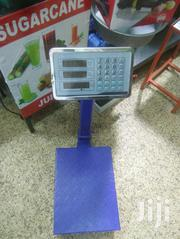 Free Delivery Digital Weighing Scale 300kg,150kg Capacity | Store Equipment for sale in Nairobi, Nairobi Central