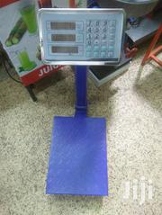 Digital Price Weighing Platforms 150kg Scales | Store Equipment for sale in Nairobi, Nairobi Central