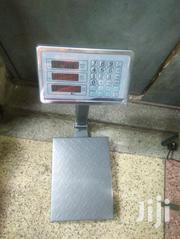 150kg Capacity Weighing Scale | Store Equipment for sale in Nairobi, Nairobi Central