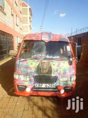 PSV Pimped Matatu For Sale | Trucks & Trailers for sale in Kisumu, Market Milimani