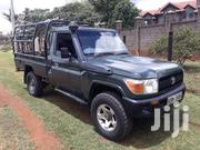Toyota Land Cruiser 2010 Black | Cars for sale in Nairobi, Karen