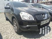 Nissan Dualis 2008 Black | Cars for sale in Nairobi, Kilimani