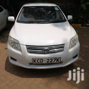 All Type Car Hire | Chauffeur & Airport transfer Services for sale in Nairobi, Mugumo-Ini (Langata)