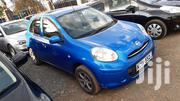 Nissan March 2012 Blue   Cars for sale in Nairobi, Karura