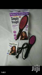 Hair Staightening Brush   Tools & Accessories for sale in Homa Bay, Mfangano Island