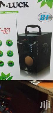 M-luck Stb21 Subwoofer | Audio & Music Equipment for sale in Nairobi, Nairobi Central