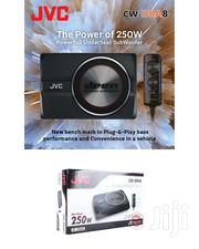 """JVC CW-DRA8 Compact Powered Subwoofer: 250 Watts And An 8"""" Sub 