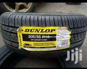 205/55R16 Dunlop | Vehicle Parts & Accessories for sale in Nairobi, Mugumo-Ini (Langata)