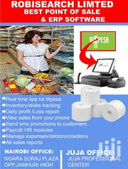 Point Of Sale System ROBIPOS (POS) | Store Equipment for sale in Nairobi, Ngara
