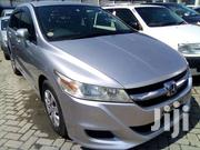Honda Stream 2012 Silver | Cars for sale in Mombasa, Likoni