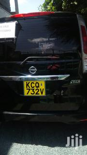 Nissan Serena 2010 Black | Cars for sale in Nairobi, Kilimani