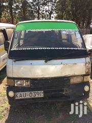 Nissan Caravan 1994 Gray | Buses & Microbuses for sale in Nairobi, Karura